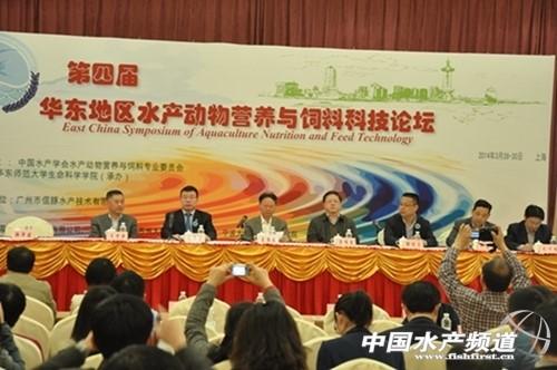 热烈庆祝第四届华东地区水产动物营养与饲料科技论坛